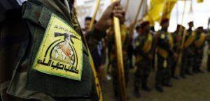 إثر تصعيد العقوبات الأمريكية ضد نظام الحكم القائم في إيران، حزب الله العراقي يعلن وقف هجماته على المصالح الأمريكية في العراق