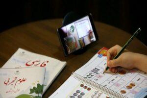 Schularbeiten im Iran