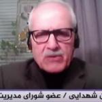 التضامن الوطني شرط ضروري لإسقاط نظام الحكم القائم في إيران