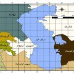 نکتههایی دربارهی حقوق ایران در دریای مازندران و پیشنهادی برای آن، علیرضا افشاری